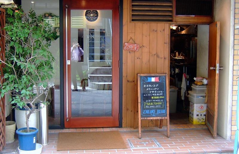 ■ ルール・ブルー フレンチ 大阪・江戸堀 【2008年6月 昼】