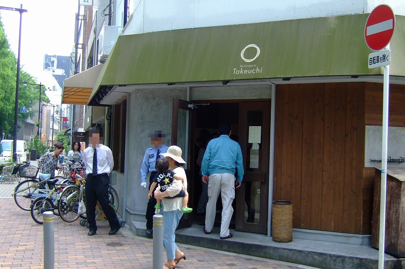 ■ カフェ・ブランジェリ・タケウチ サンドイッチ 大阪・靭公園 【2008年6月 昼】