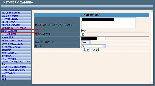 resize0338.jpg