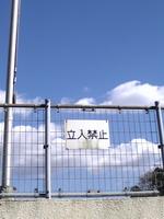 緋アキ(Hiaki)