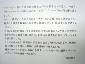 harada_0006.jpg