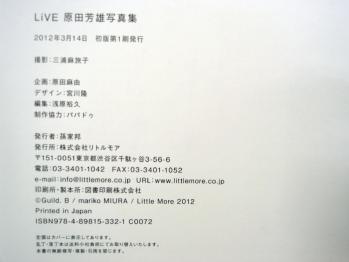 harada_0007.jpg