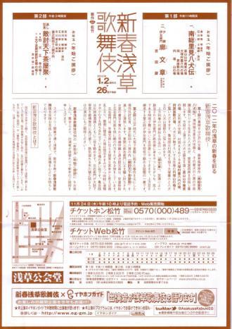 kabuki_0001.jpg
