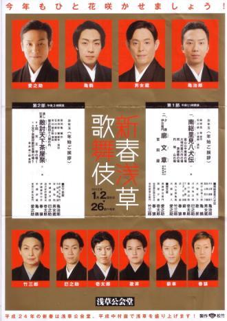 kabuki_0003.jpg