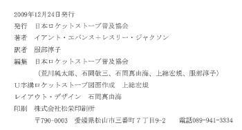 kabuki_0004.jpg