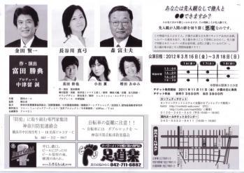 kaneda_0001_1.jpg