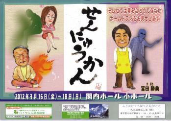 kaneda_0001.jpg