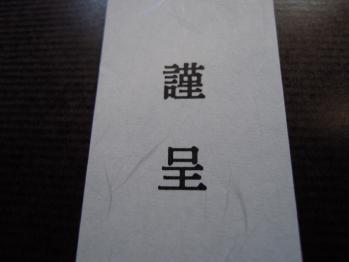 new_0002.jpg