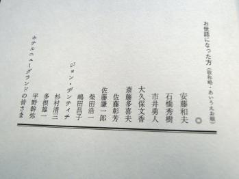 new_0008.jpg