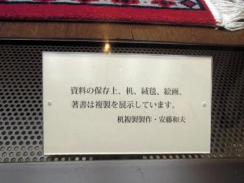 syosai2_0001.jpg