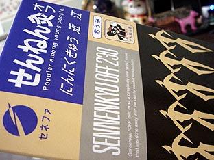 2009-2-12-aaa.jpg