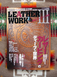 leathercraft108