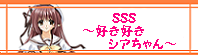 sr_1s.png