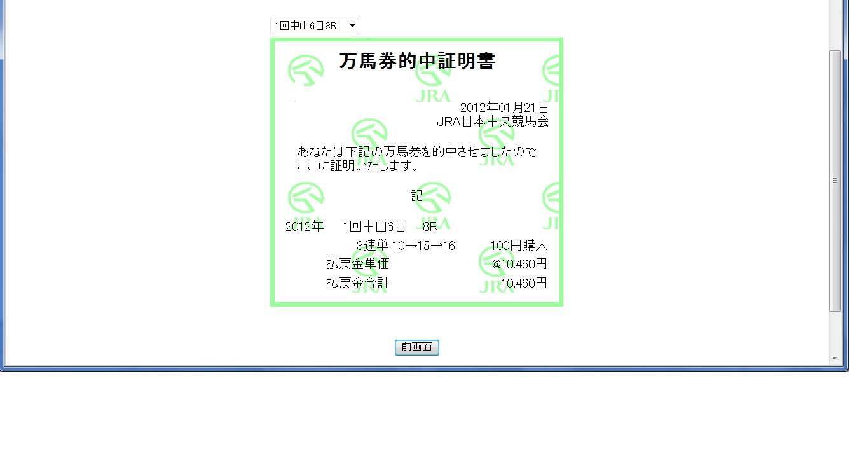 20120103.jpg