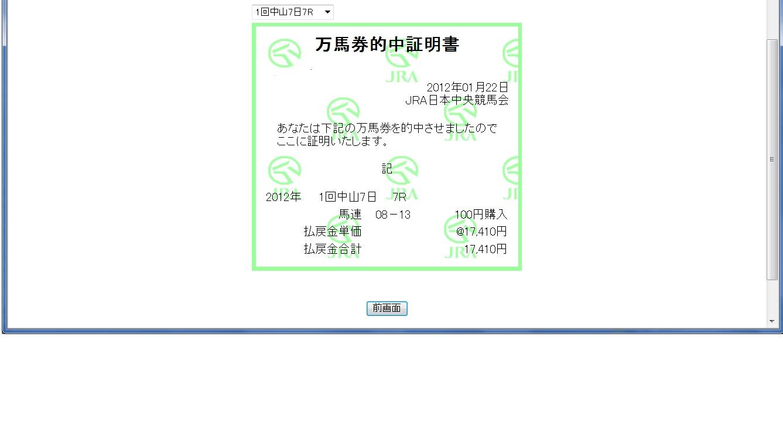 20120104.jpg