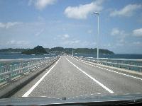 oohasiwataru-5.jpg