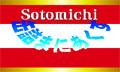 Sotomichi