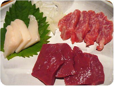 霜降り桜肉刺し3種盛り