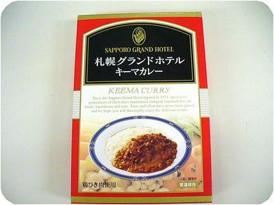 札幌グランドホテル・キーマカレー