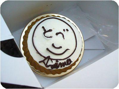 とうがらしケーキ