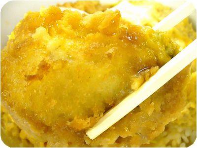 牡蠣たま丼