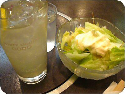 レモンサワー・サラダ(カレーに付いてきたもの)