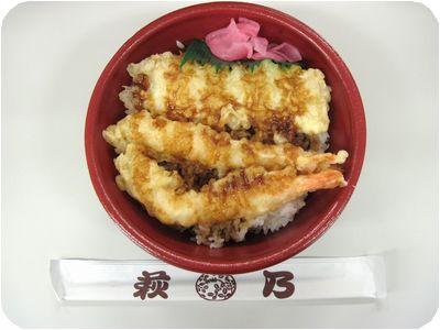 イカ海老天丼