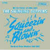 Squeezin' & Blowin' / 吾妻光良&The Swinging Boppers