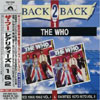 Rarities Vol.1 & 2 / The Who