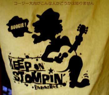 Keep On Stompin'