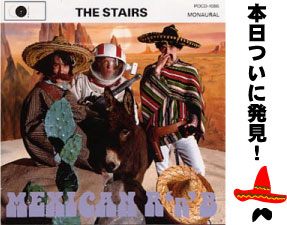 Mexican R&B / Stairs
