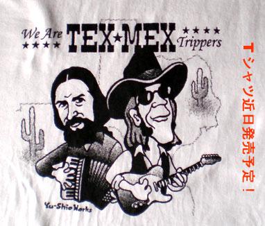 Tex Mex Tシャツ