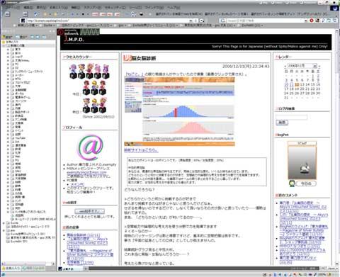 Lunascape 4.0.3