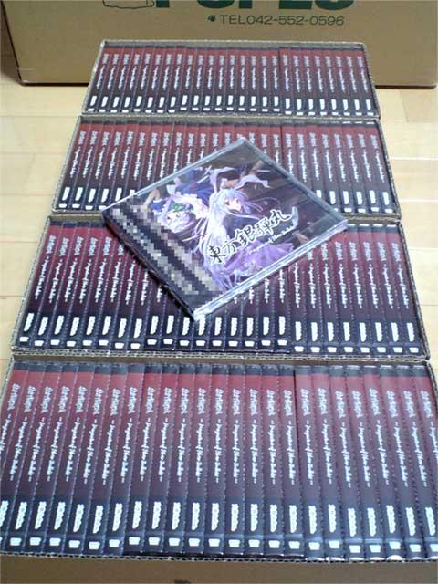 東方銀弾丸 ~Magazine of Silver Bullets~