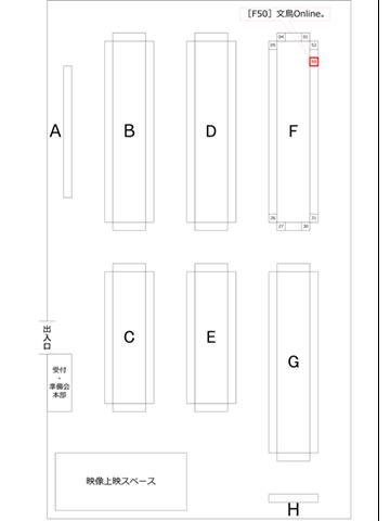 M3-2007春配置図