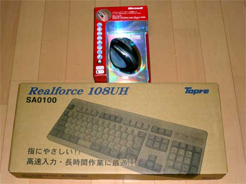Realforce 108UH+Natural Wireless Laser Mouse 6000