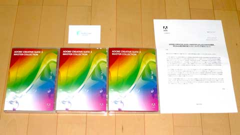 Adobe Creative Suite 3 Master Collection 不具合修正版