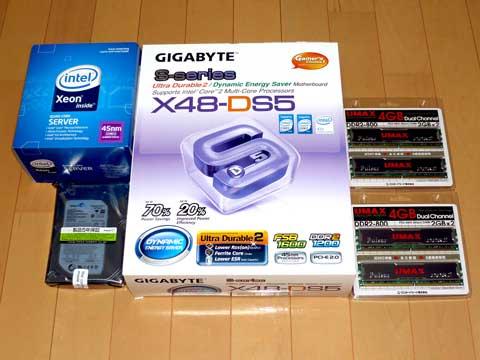 『GA-X48-DS5』+『Xeon X3350』+『Pulsar DCDDR2-4GB-800』×2+『ST3320613AS』