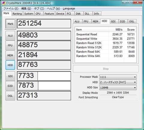 RAMDiskVE 1.0.100RC2