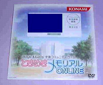 tokion.jpg