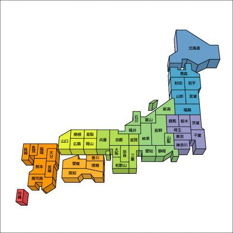 都道府県 47都道府県 地図 : 日本列島の形成過程と今後の ...