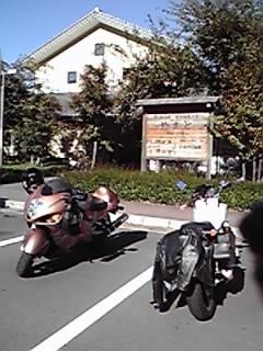 バイクマジック