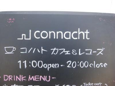 connacha2.jpg