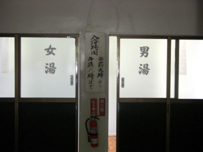 hunazawa2.jpg