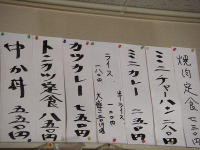 nakagawa-4.jpg