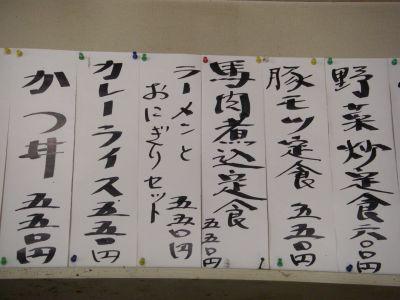 nakagawa-5.jpg