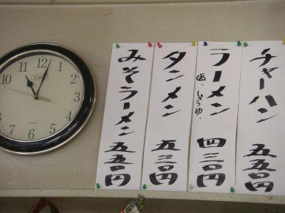 nakagawa-6.jpg