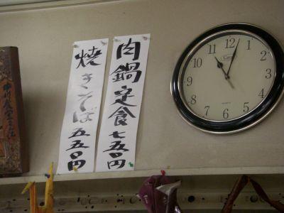 nakagawa-7.jpg