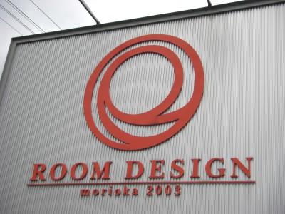 roomdesign.jpg
