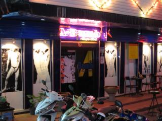 Pattaya0220.JPG